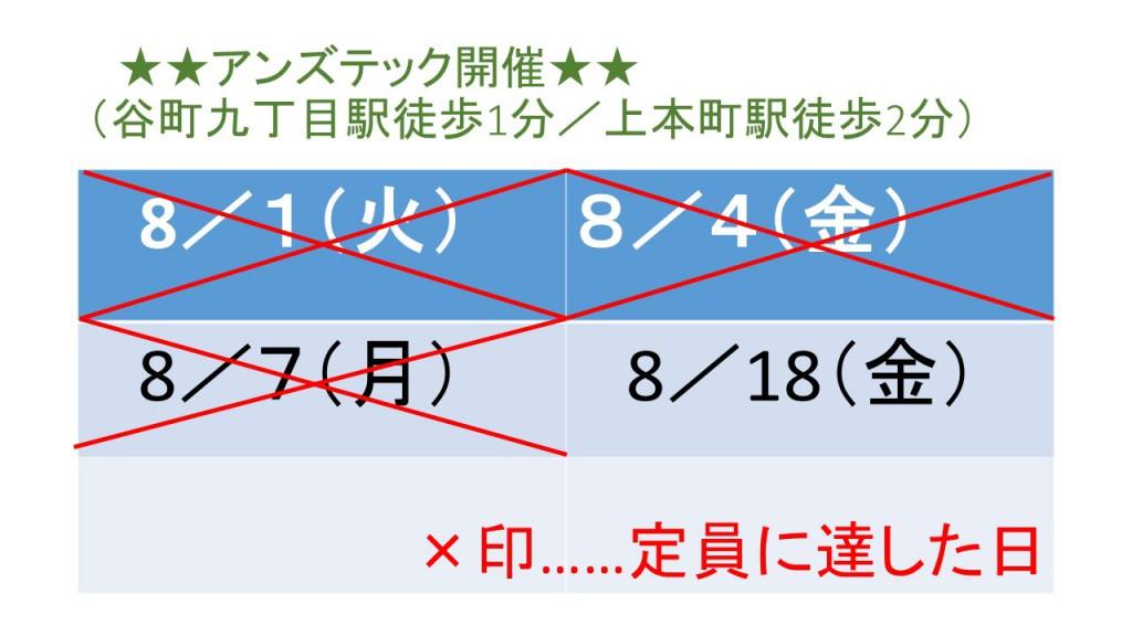 workshop2017改
